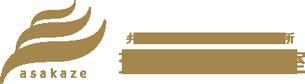 広島・山口 交通事故相談室(運営 弁護士法人あさかぜ法律事務所)